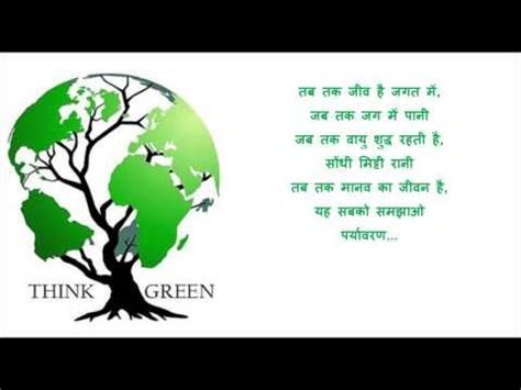 oil and gas conservation slogans